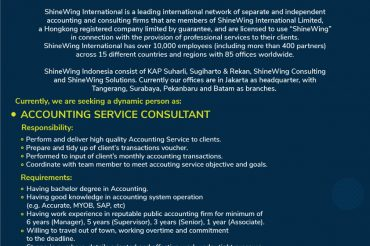 We're Hiring: Accounting Service Consultant – September 17, 2021
